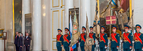 Gala Ceremony dedicated to the Day of the Russian Guard and the 150th anniversary of the Western Military District
