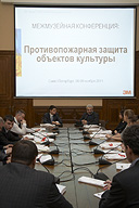 Scientific and Technological Conference on Fire Prevention at Sites of Cultural Significance