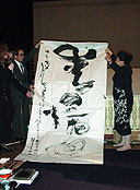 The Japanese Art of Calligraphy and Painting with Indian Ink