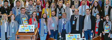 The 15th Dialogue of Cultures Young Journalists' Forum has ended