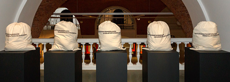 "Press Showing of the exhibition ""Innovation as an Artistic Technique"""